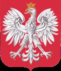 Szkoła Podstawowa w Górze im. Jakuba Wejhera